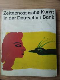 Zeitgenossische kunst in der deutschen bank