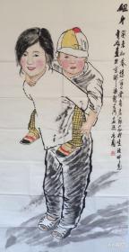 卓艺轩画廊-著名书画家-王有政