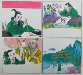字连环画原稿(2张)