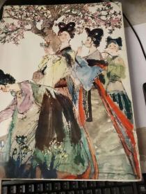 程十发近作选(8开精装带书衣,人民美术出版社1981年1版1印