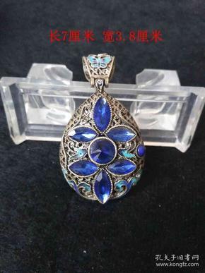 清代传世少见的蓝宝石挂件