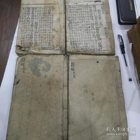 《监本诗经》承文信藏版,宣统已酉年版,有名家收藏印鉴