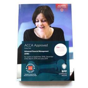 ACCA Advanced Financial Management (AFM)正版教材