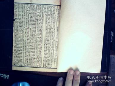 民国石印本医书:灵素节注浅要,线装一册卷5-12,