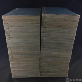 清光绪间贵池刘氏刻本《聚学轩丛书》白纸线装100册全、大开本,刻印精良!内多收珍贵手稿和罕见版本、原装、存世极少!