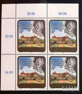 奥地利邮票 1986年 欧根王子生平事迹展 王子和玛希费尔特王宫 雕刻版 1全新 直角方连