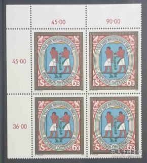 奥地利邮票 1986年 邮票日 埃及墓室壁画写信者和信使  雕刻版 1全新 直角方连