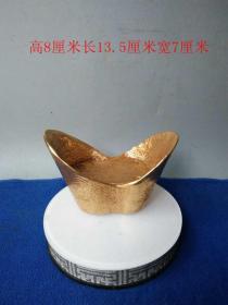 大唐时期金库五十两老金元宝