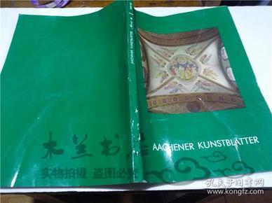 原版英法德意等外文书  AACHENER KUN STBLATTER  BAND 58 1989/90大16开平装
