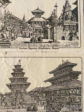 尼泊尔杜瓦广场明信片两张