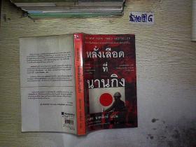 外文书(07)