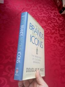 HOW BRANDS BECOME ICONS:The Principles of Cultural Branding  品牌如何成为图标:品牌文化的原则