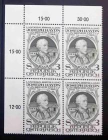 奥地利邮票 1982年 作曲家约瑟夫·海顿诞生250周年 雕刻版 1全新 直角方连