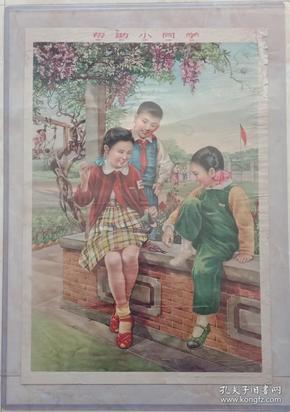 中国经典年画宣传画电影海报大展示---60年代年画---《帮助小同学》---对开----虒人荣誉珍藏