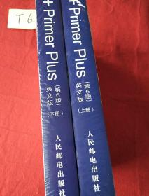 C++ Primer Plus(第6版)英文版(上下册)