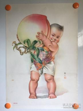80年代名家经典年画——献寿图
