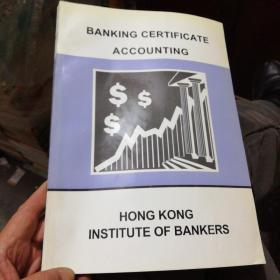BANKING CERTIFICATE ACCOUNTING