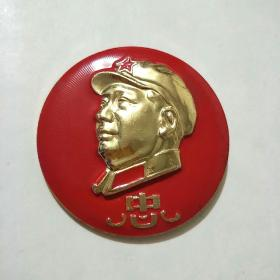 忠 毛主席军装像章 背面:1968.6.5(直径4.6cm)