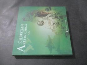 中国基督教艺术(英文)