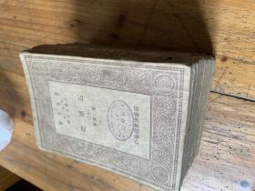 3271:《万有文库 石头记》存2--10,12.13 .15 .16,缺第(1 11 14 .)三册,大量插图