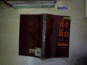 外文书(011)