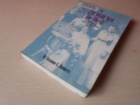 All Will Yet Be Well, The Diary of Sarah Gillespie Huftalen, 1873-1952