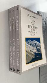 Life And Teaching Of The Masters Of The Far East 4、5、6