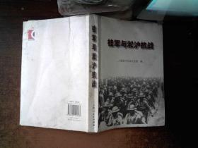 桂军与淞沪抗战