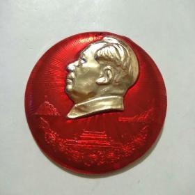 文革毛主席像章 三个里程碑(直径4.5cm)