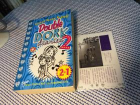 英文原版 double Dork diaries 2  【存于溪木素年书店】