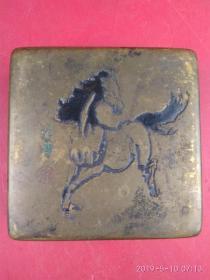 铜墨盒 文房用具 刻铜墨盒墨匣徐悲鸿的马 老物件收藏 文房佳品