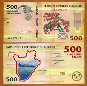 【包邮】布隆迪500法郎 精美动植物雕刻 外币纸币钱币