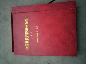 中国观赏石资源分布图 二
