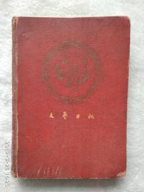 文艺日记  老笔记本(共有12张精美插图,插图为两面)32开