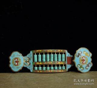 铜算盘 景泰蓝绿松石珠算盘