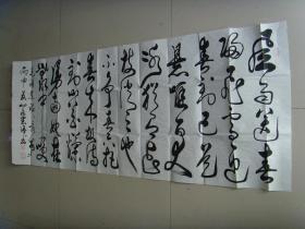 闵宪温:书法:毛泽东诗词一首《咏梅》(带信封及简介)
