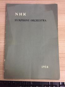 1954年亚洲最著名的交响乐团《日本交响乐团演奏会》节目单一份,内夹有演奏会宣传单一张及门票两张