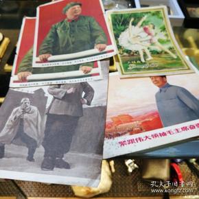 毛泽东宣传画,天鹅湖