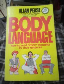 Body Language (How to read others thoughts by their gestures)