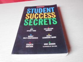 STUDENT SUCOESS SECRETS