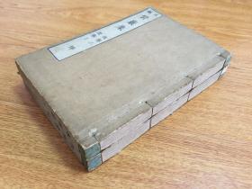 明治和刻《碧岩集》十卷两厚册全