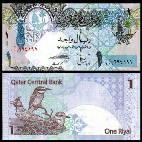【包邮】卡塔尔1里亚尔凤头百灵 精美外国钱币收藏纸币