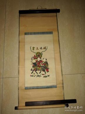 清代木板年画一幅