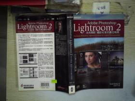 The Adobe Photoshop Lightroom 2 Book for Digital Photographers   (03)
