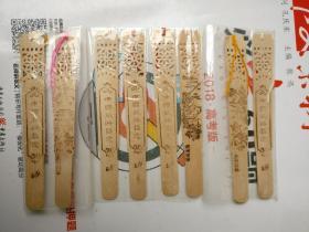 书签:木质风光书签、8枚合售【品相以图片为准】