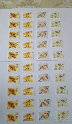 1993-11蜜蜂(邮票)套票,共10套通走,实物品相如图