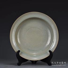 宋汝窑翠青釉冰裂纹折腰圆盘(蔡京书法节夫帖)