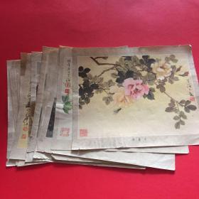 老宣传画,年画,黄幻吾从美归国后画作,16开,12张,