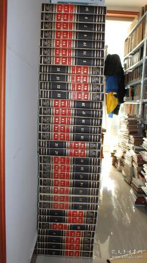 学园世界大百科事典(全32卷) 硬精装大16开巨制,韩文原版盒装