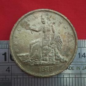 外国硬币美国交易美元1875硬币镍币纪念币铜章铜币纪念章珍藏收藏